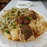 05 Stewed Oxtail Noodles Xian Famous Foods Brooklyn 150x150 Xian Famous Foods Brooklyn