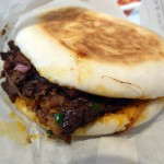 08 Spicy Curmin Lamb Burger Xian Famous Foods Brooklyn 150x150 Xian Famous Foods Brooklyn