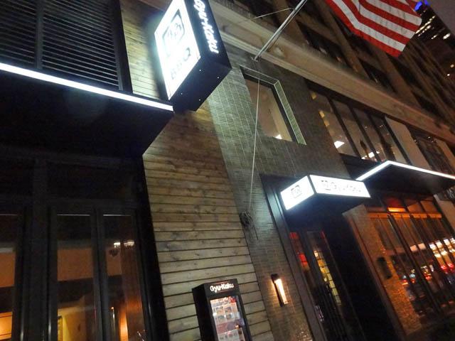 01 Gyu-Kaku - Japanese Restaurant