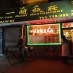 01 Yi Lan Halal Restaurant 150x150 Yi Lan Halal Restaurant