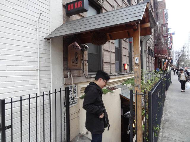 01 Sake Bar Decibel