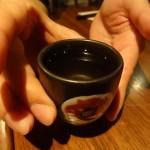 09 Sake
