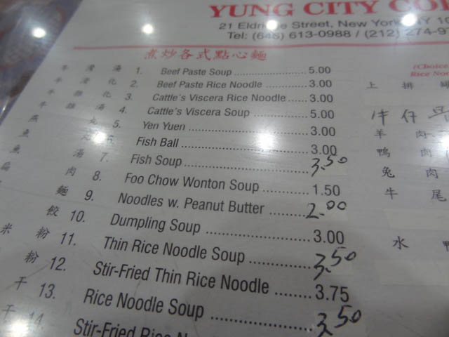 03 menu young city fish balls me so hungry for City fish menu