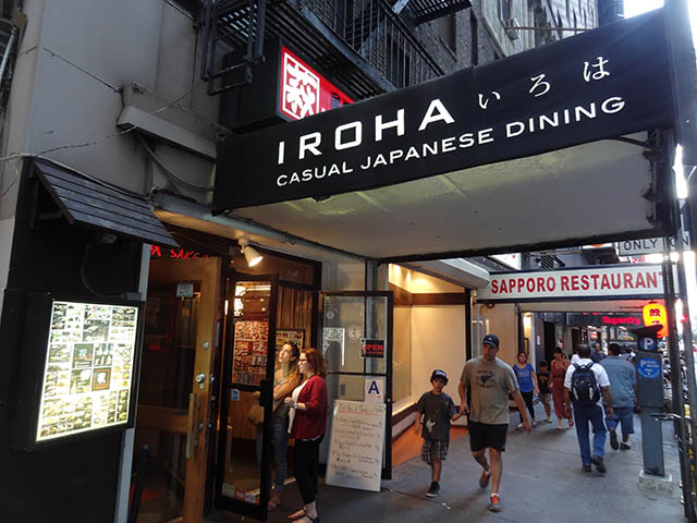 01 iroha japanese restaurant nyc me so hungry for Asian cuisine nyc