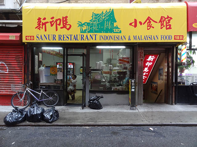 01 Sanur Restaurant NYC
