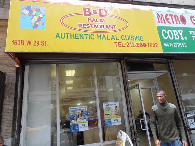 01 B&D Halal Restaurant