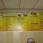 03 Pupuseria Salvadoreña menu 150x150 Tio Wally Eats America: Pupuseria Salvadoreña #2