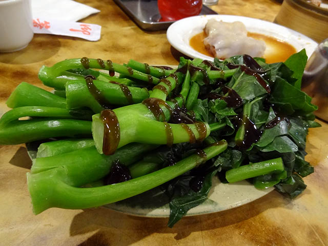 11 Chinese Vegetables – Jade Garden | ME SO HUNGRY