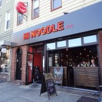 01 Hi Noodle Restaurant 150x150 Hi Noodle