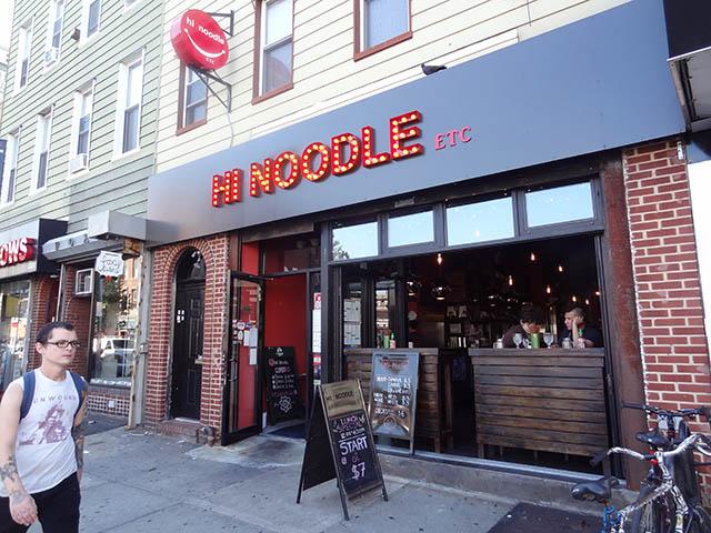 01 Hi Noodle Restaurant Hi Noodle