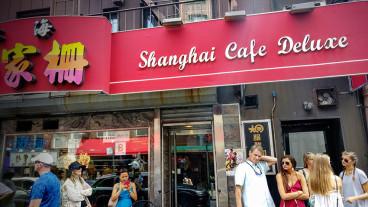 Shanghai Cafe Deluxe Nyc Menu