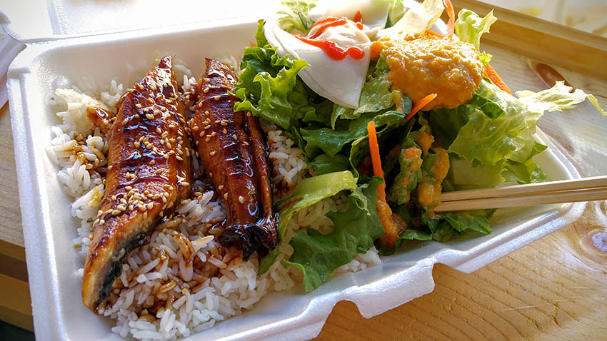 04 Unagi Don - Burp Bowl Cafe
