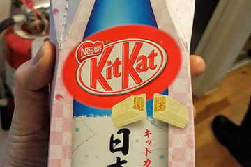 01 Nestle Kit Kat Japanese Sake